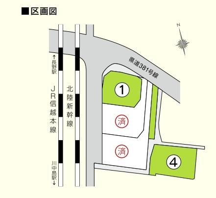 川中島駅北分譲地